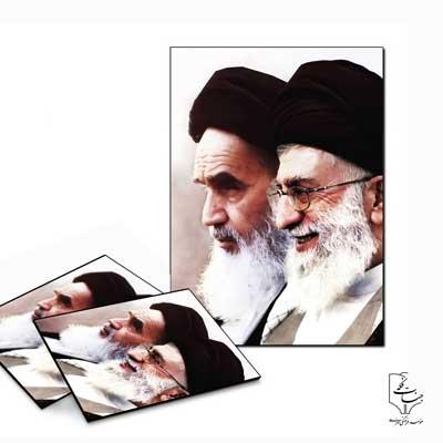 تخته شاسی عکس ـ طرح امام خمینی و امام خامنهای ۱۵ * ۱۰