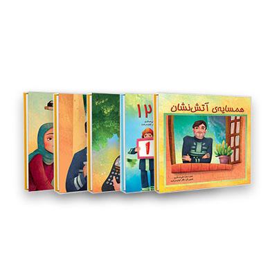 بسته پیشنهادی کتاب کودک