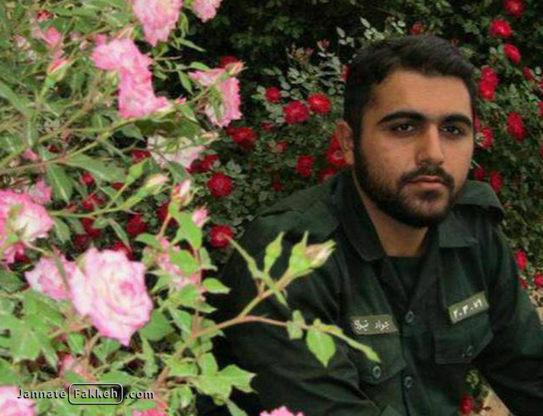 شهید مدافع وطن جواد تیموری - ۱