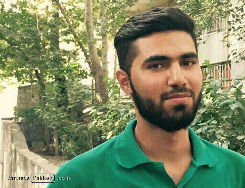 شهید مدافع حرم محمدرضا دهقان امیری - ۲
