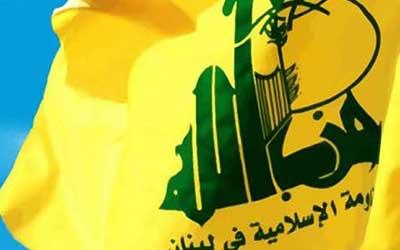 عضو حزبالله: تا زمانی که خون در رگهای مقاومت جریان دارد، توطئه سازش ارزشی نخواهد داشت