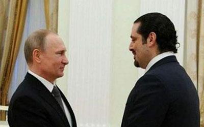 گفتوگوی تلفنی پوتین و سعد الحریری