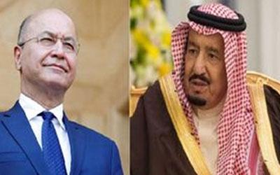 گفتوگوی تلفنی رئیس جمهور عراق و شاه سعودی