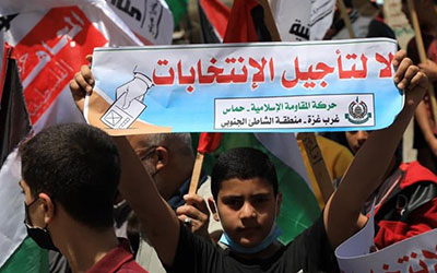 تظاهرات گسترده مردمی در اقصی نقاط فلسطین در محکومیت تعویق انتخابات