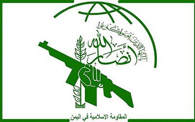 انصارالله در واکنش به انفجار دمشق: روشن شد که دستاوردهای سوریه دشمنان را آزار میدهد