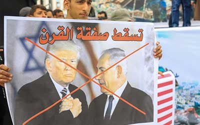 فراخوان گروههای مقاومت فلسطین برای برگزاری «تظاهرات خشم»
