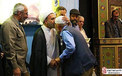 مراسم یادواره و افطاری با محوریت تکریم و تعظیم ۲۳ خانواده شهدای لشکر فاطمیون برگزار شد.