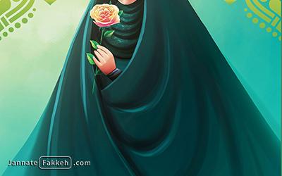 حجاب؛ از دیروز تا امروز