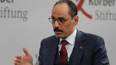 ترکیه از اتحاد گروههای فلسطینی در برابر رژیم صهیونیستی حمایت کرد