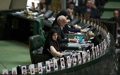 ویژگیهای مجلس همتراز انقلاب اسلامی