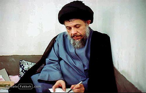 محمدباقر صدر، علمدار انقلاب اسلامی در عراق