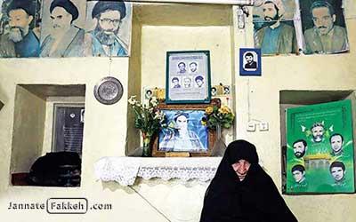 امالبنین ایران