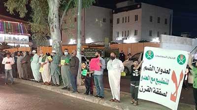 تشکیل زنجیره انسانی در اردن در اعتراض به طرح اشغال کرانه باختری