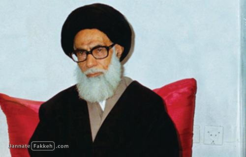 شهر علم، جشن خوک