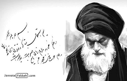 توتونهایی که پارچههای ایرانی را سوزاندند