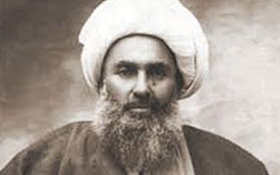 یارانِ شیخ شهید