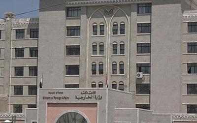 وزارت خارجه یمن اقدام تروریستی در تأسیسات نطنز را به شدت محکوم کرد