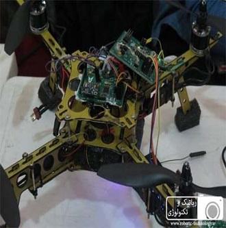 سایت خبری رباتیک و تکنولوژی