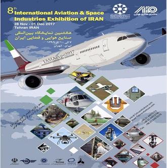 شرکت کالای الکترونیک در نمایشگاه صنایع هوایی 96