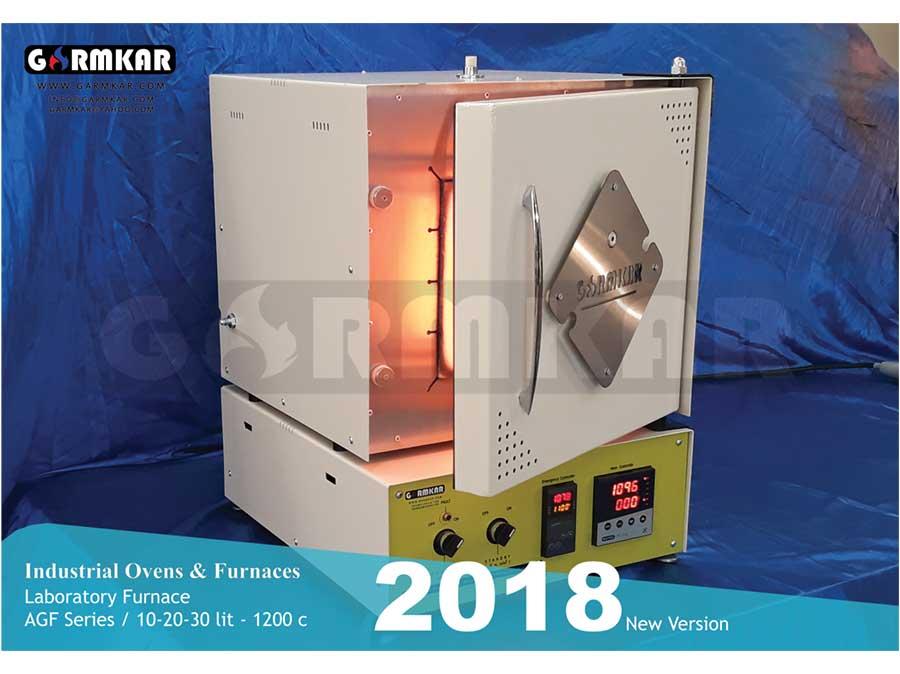 گرمکار-کوره-آزمایشگاهی-عملیات-حرارتی-ساخت-ایران-furnace.jpg
