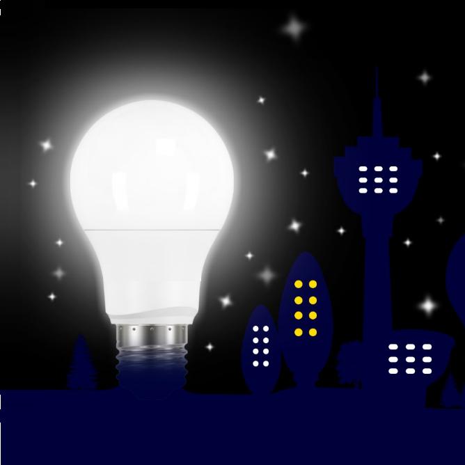 بزودی فروش انواع لوازم برقی و روشنایی و صنعتی توسط کاراکو