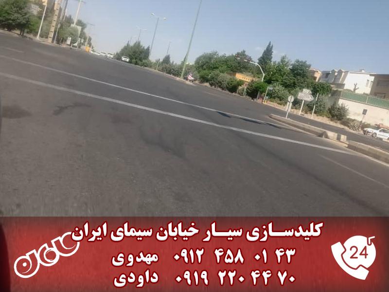 کلید سازی سیار خیابان سیمای ایران