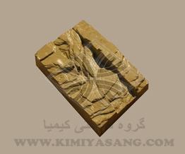 سنگ مصنوعی آنتیک 6 تیکه