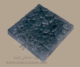 سنگ مصنوعی قلوه سنگی