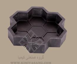 قالب لاستیکی کف پوش شش ضلعی 7 تایی