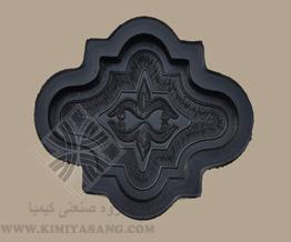 قالب لاستیکی کف پوش گل بزرگ ترکمن