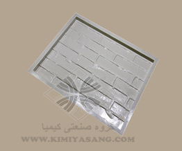 قالب سنگ مصنوعی آجر بهمنی