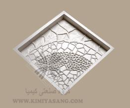 قالب سنگ مصنوعی پروانه ترکیبی