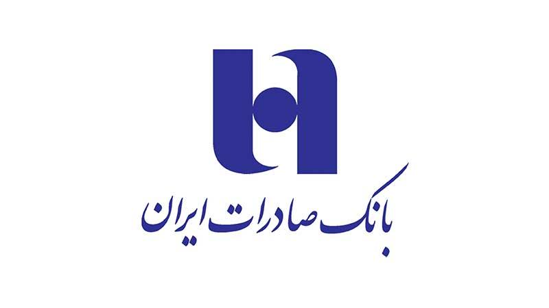 بانک-صادرات-ایران.jpg