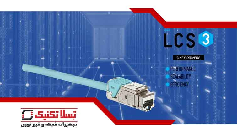 آموزش نصب کیستون های جدید لگراند LCS3