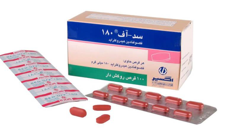 فکسوفنادین : بهترین و جدیدترین داروی ضد حساسیت