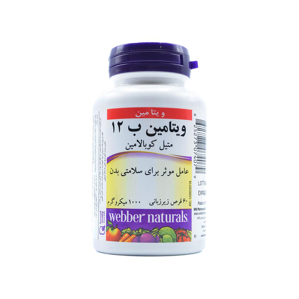 قرص زيرزبانى ویتامین ب 12 وبر نچرالز