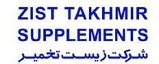 Zist Takhmir