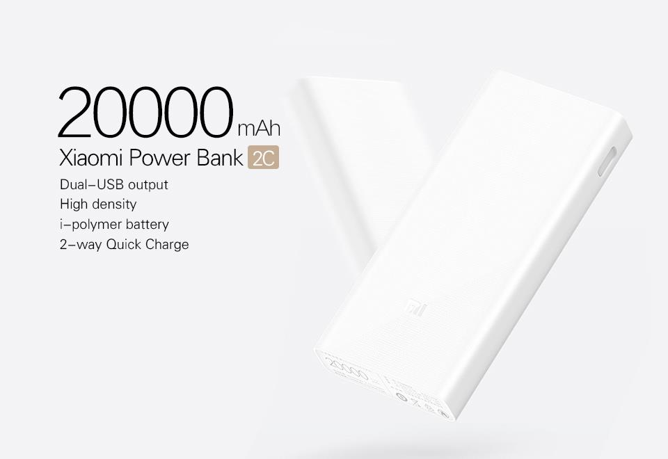 xiaomi-mi-powerbank-2c-quickcharge-qc-3-0-20000mah-power-bank-visiongadgetry-1805-03-VISIONGADGETRY@1.jpg