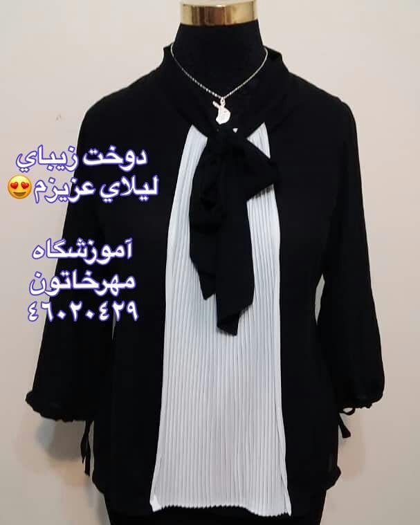 IMG_20180922_115721_469.jpg