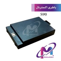 باطری pax s90