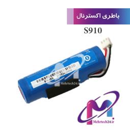 باطری pax s910