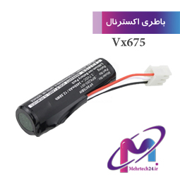 باطری verifone vx675