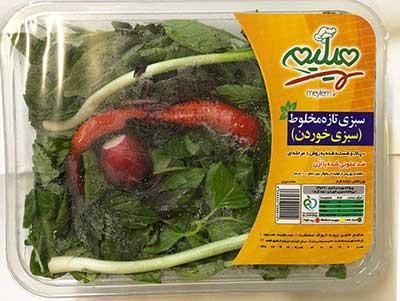سبزی خوردن بسته بندی