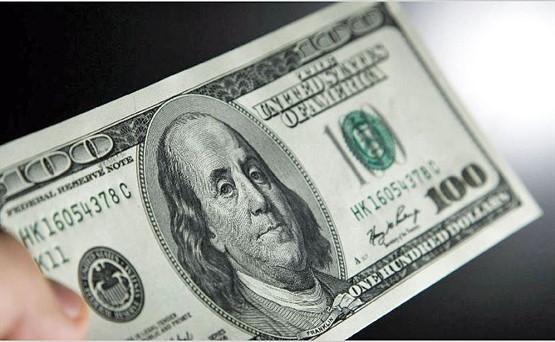 روش های پیش بینی قیمت ارز
