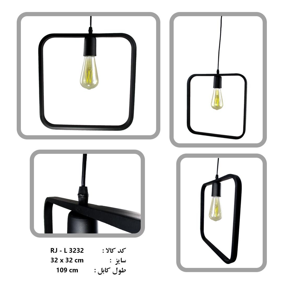 آویز هندسی ( کادری) مربع به همراه لامپ ادیسونی