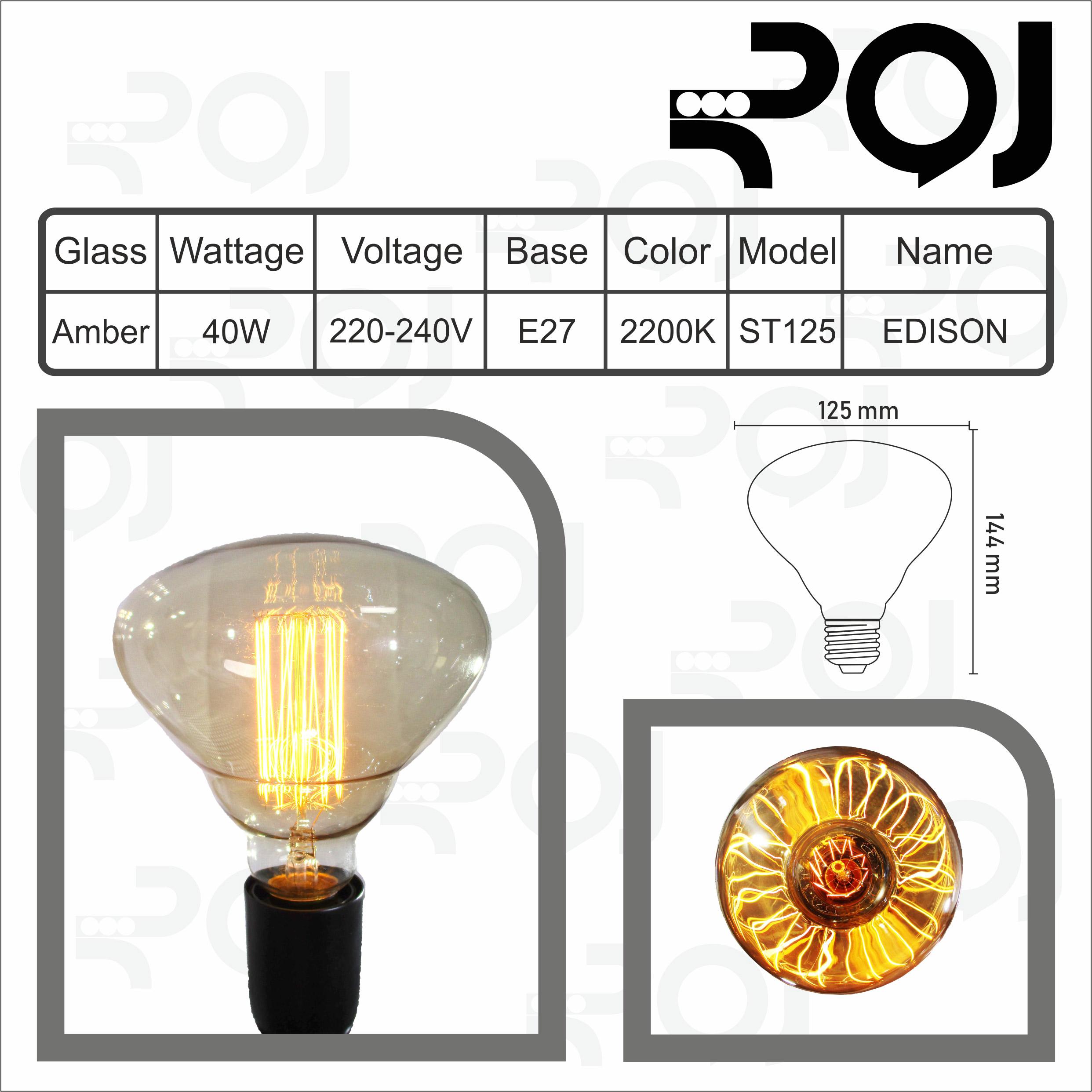 لامپ ادیسون ST125 ( 40 W )