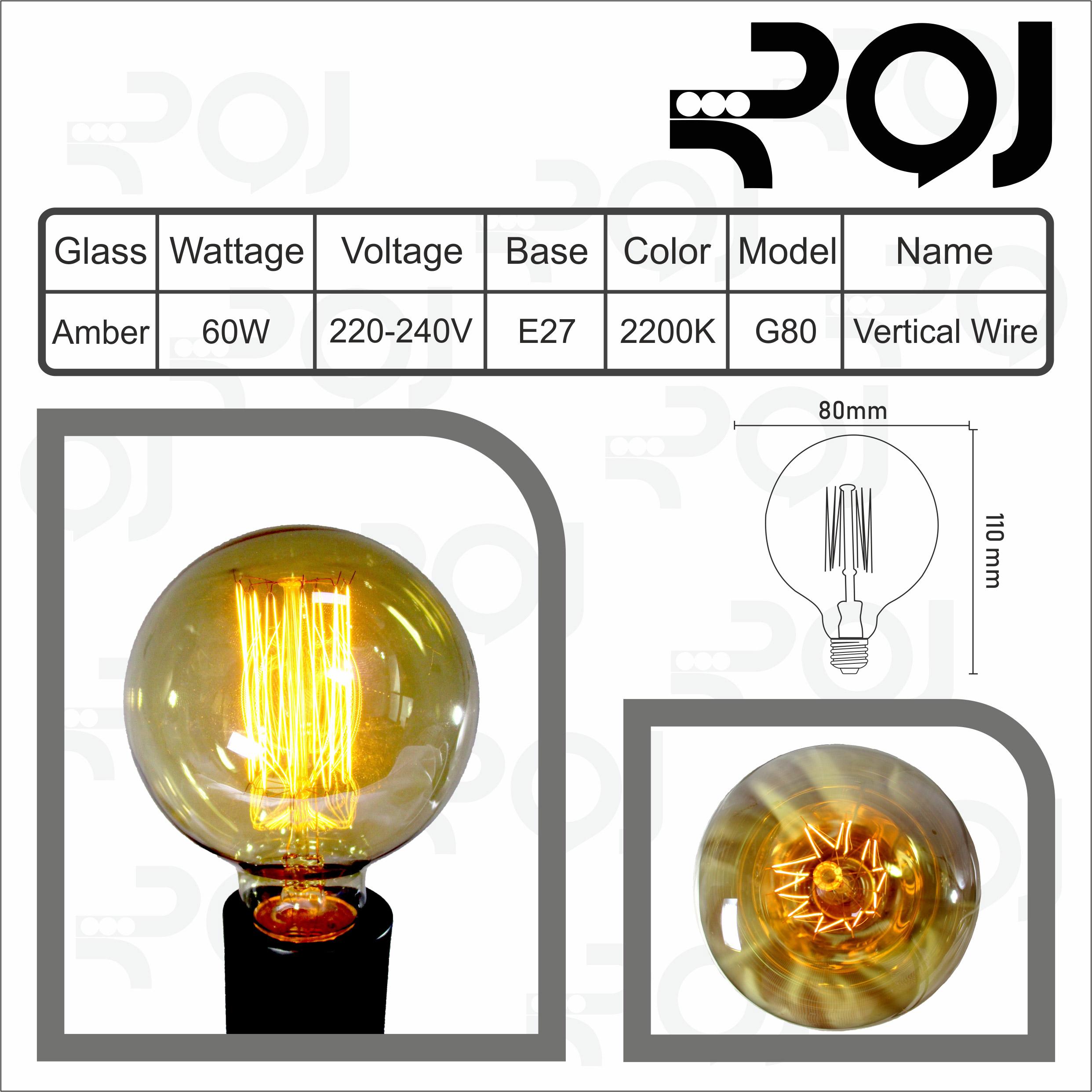 لامپ G80 خطی 60 وات