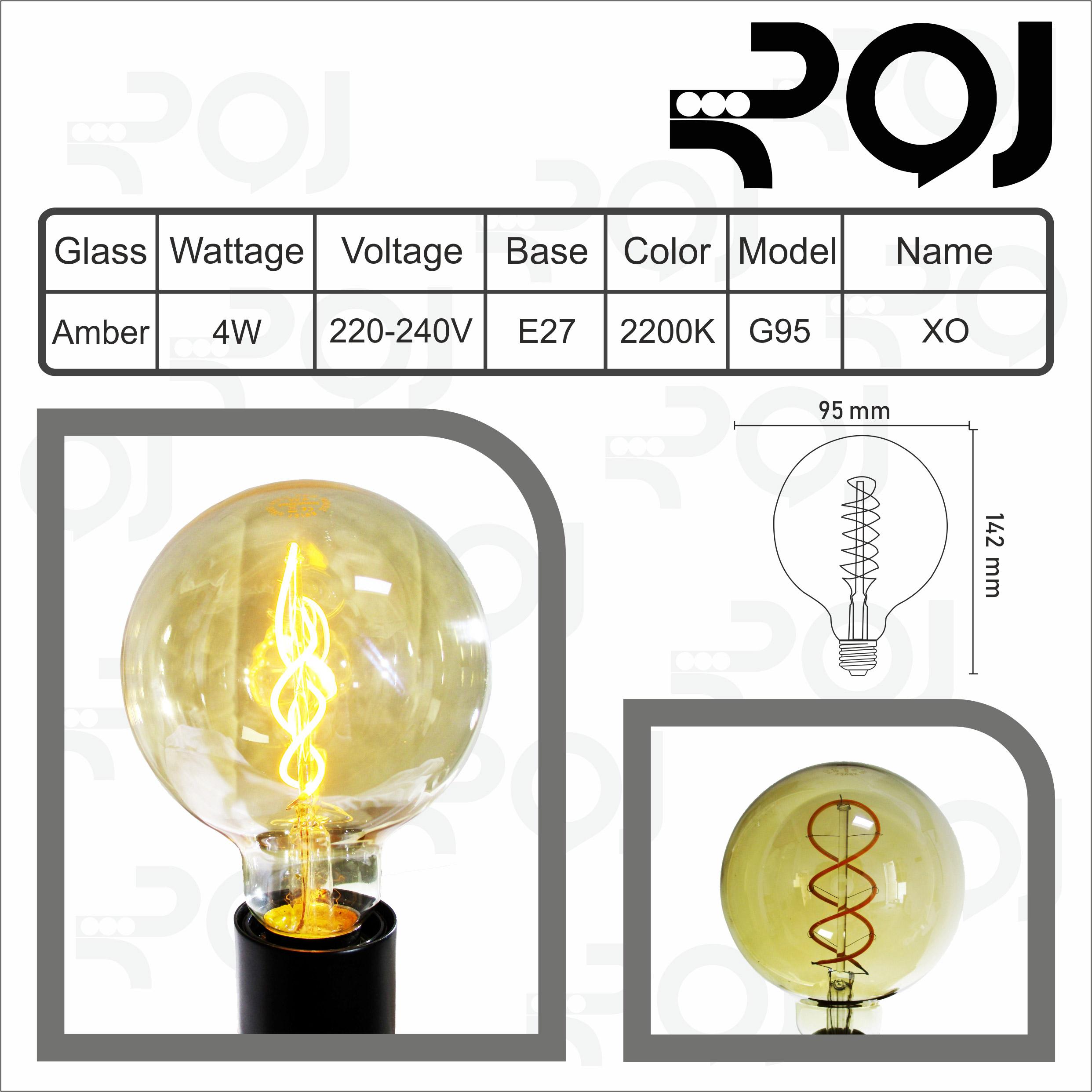 لامپ G95 فیلامنت پیچ 4 وات