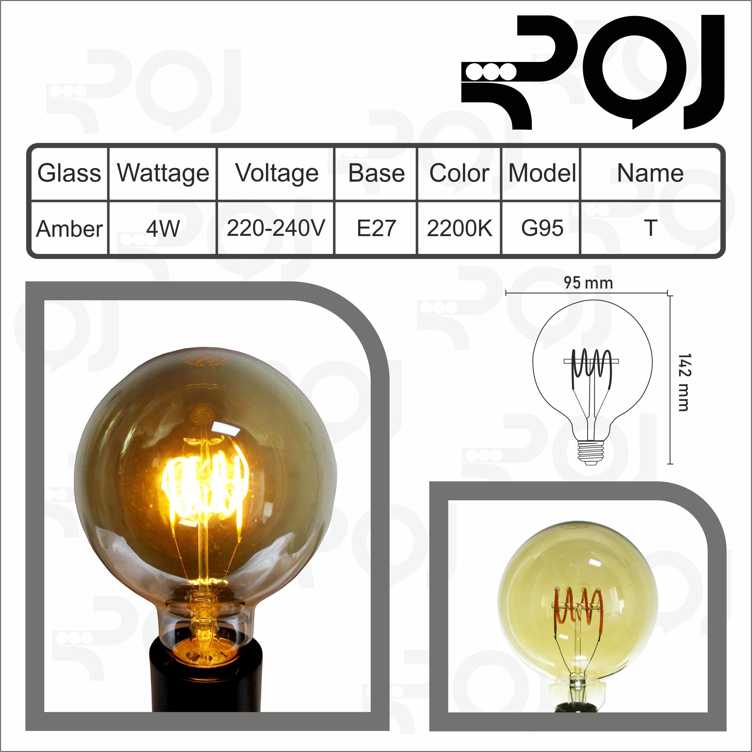 لامپ G95 طرح T فیلامنت 4 وات