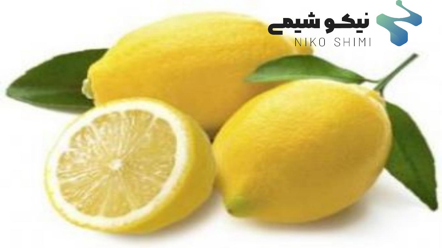 امولسیون لیمو